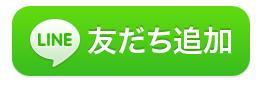 スクリーンショット 2016-05-04 0.51.55