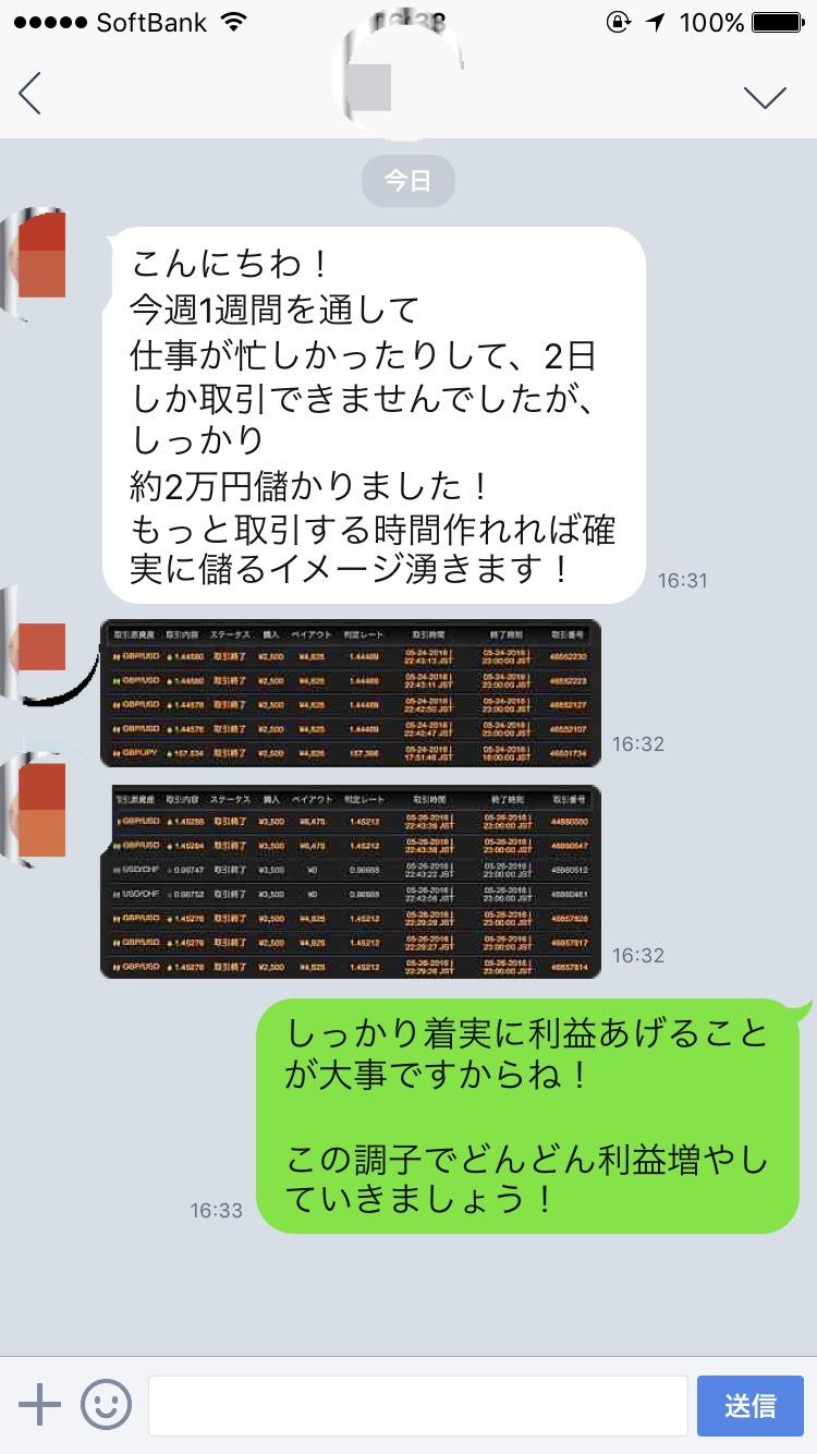 S__5013510